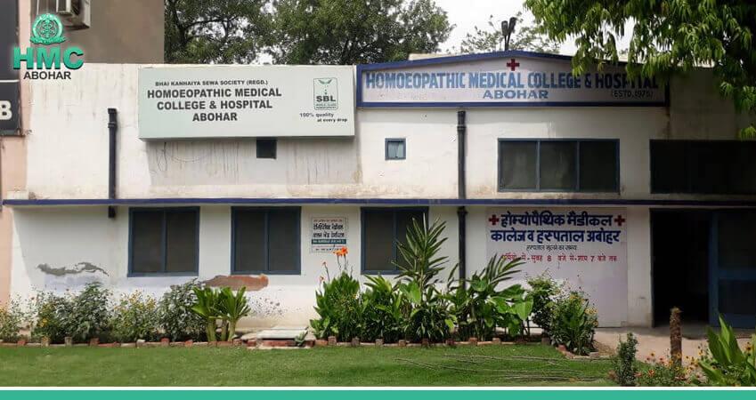 Canteen At Hmc Abohar Homoeopathic Medical College Hospital Hmc Abohar Punjab India